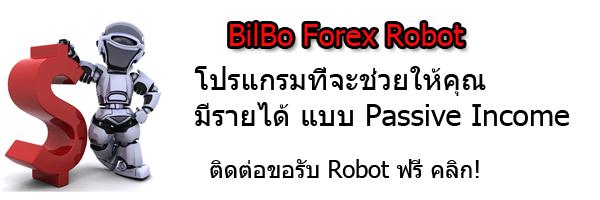 bilbo_banner
